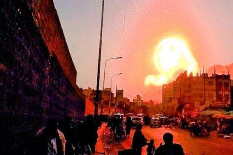 Bombe à Sanaa, Yémen