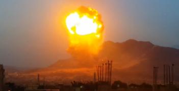 Autre bombe au Yémen