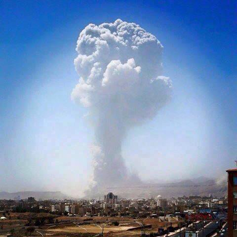 Plume of a bomb over Sanaa, Yemen