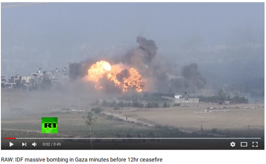 gaza flash after